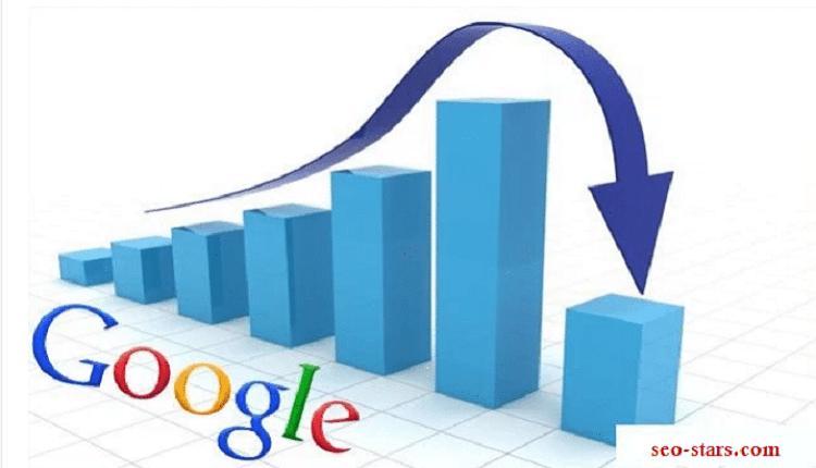 تراجع نتائج الموقع في جوجل