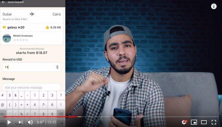 الربح من اليوتيوب من العلامات التجارية او الرعاة