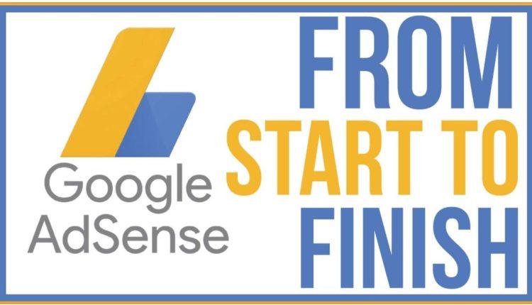 جوجل ادسنس من البداية الي النهاية