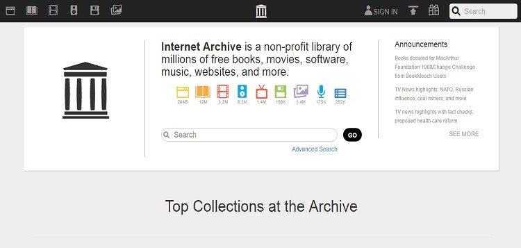محرك البحث أرشيف