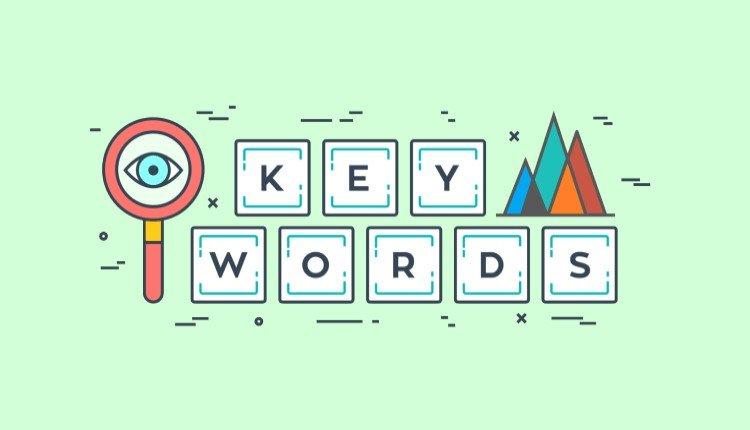 ما هي الكلمات المفتاحية